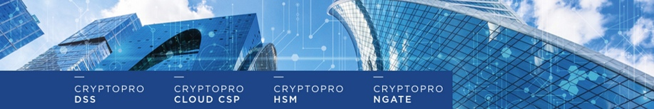CryptoPro Products